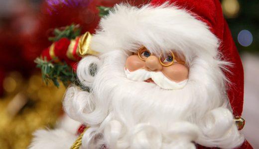 クリスマスによる4つの洗脳