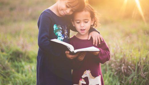 人生を変える学習法!【学ぶために《学ぶ》を学ぶ】