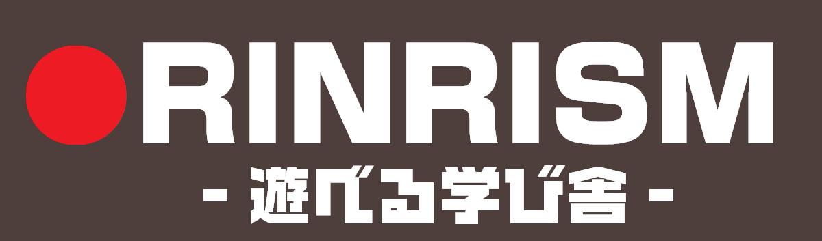 RINRISM-遊べる学び舎-